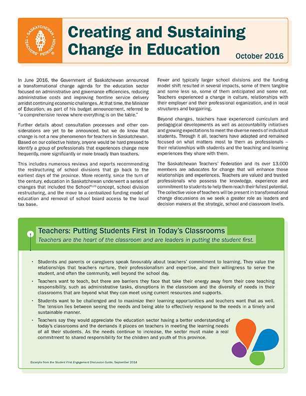 Educational Change in Saskatchewan | Saskatchewan Teachers' Federation